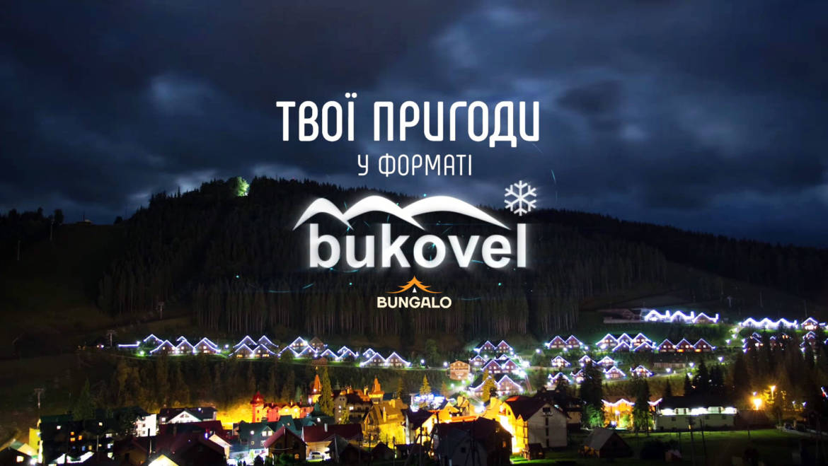 Your adventure in Bukovel format